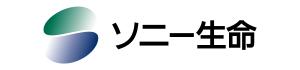 企業ロゴ:ソニー生命
