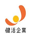 認定ロゴ:健活企業